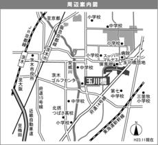玉川橋-19