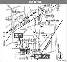 富田-99