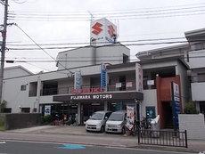 藤原マンション