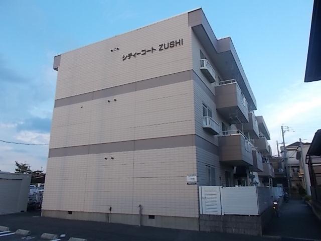 シティコートZUSHIの外観