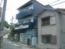 村崎マンション