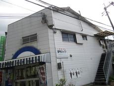 栄町ハイツ