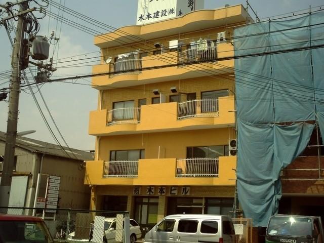 木本ビルの外観