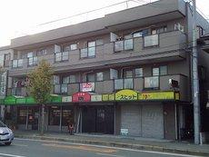 豊マンションパート3