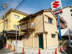 神戸市灘区下河原通