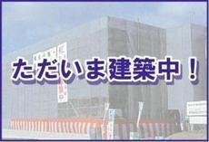 (仮称)D-room西岡本