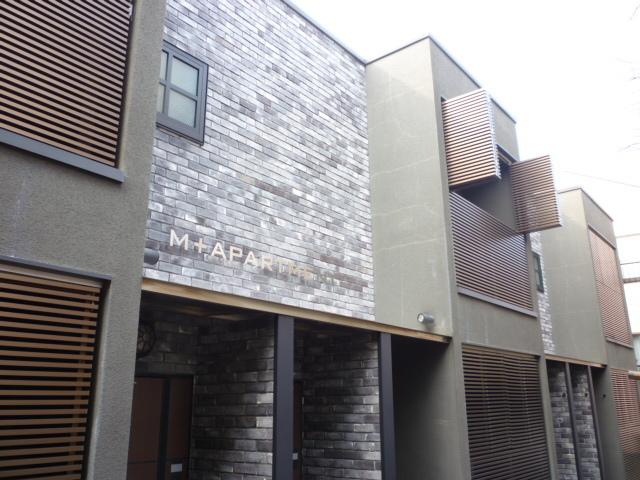 Mアパートメントの外観