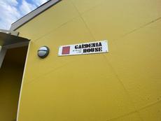 ガーディニアハウス