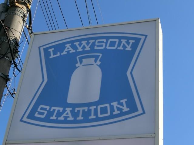 太田マンションの外観