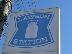 ONマンション