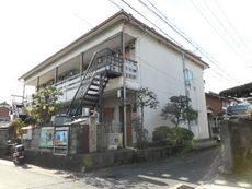 萩原アパート