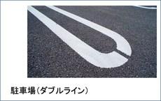 菅原町アパート