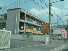 京ハイツ1