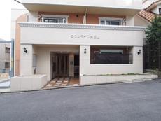 タウンライフ覚王山