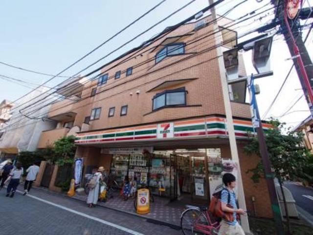 パレスジョージタウン【賃貸住宅...