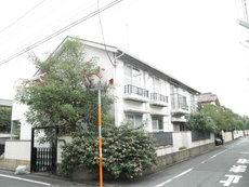 片山アパート