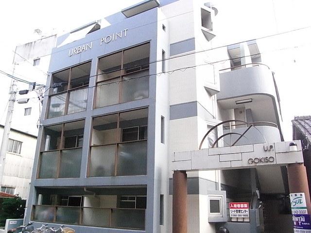 プレアール名古屋御器所の外観