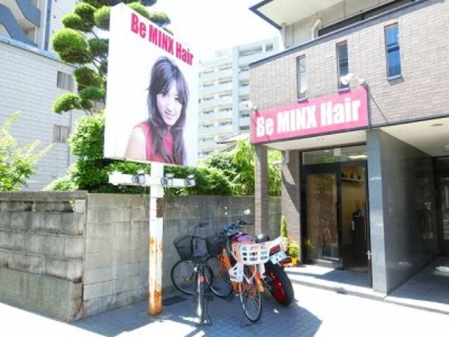 ピュア吉塚六番館の外観
