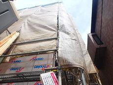 サヴォイ渋谷本町