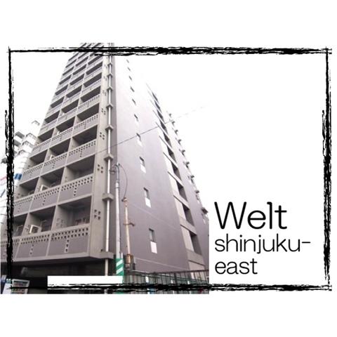 ヴェルト新宿イーストの外観