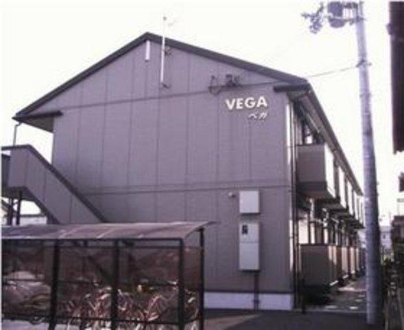 VEGAの外観