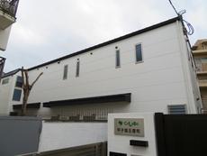 CoLaBo甲子園五番町