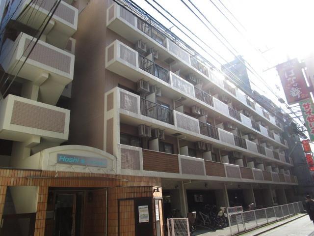 Hoshi三鷹第一マンションの外観