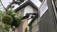 宝塚市花屋敷荘園