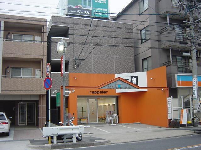 広辞川名山ビルの外観