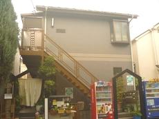 ダナポイント成城