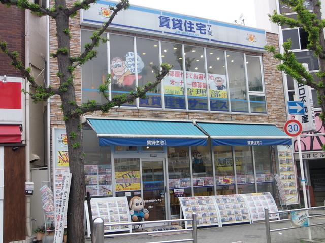 NetWorkJR茨木ギャラリー外観写真