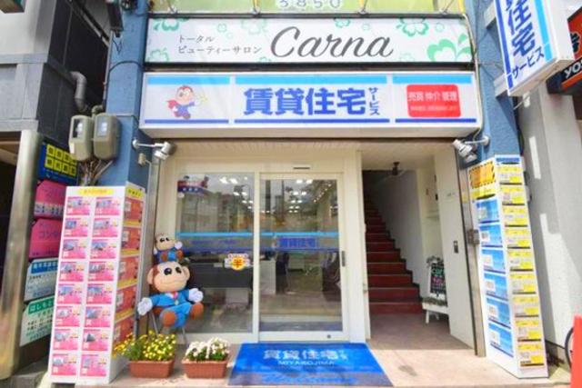 FC都島店外観写真