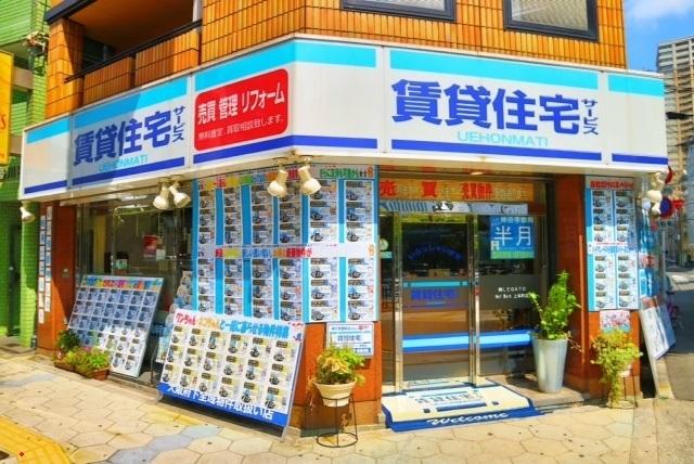 賃貸住宅サービス NetWork上本町店