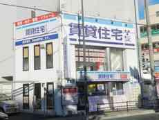 FC阪急池田駅前店外観写真