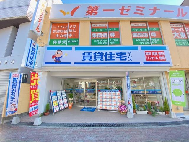 賃貸住宅サービス FC住道駅前店