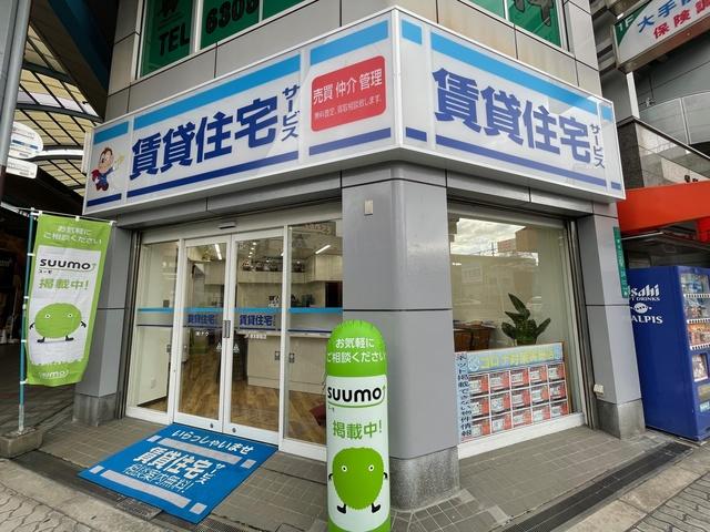 FCJR塚本駅前店外観写真