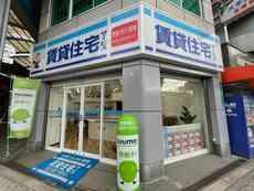 FCJR塚本駅前店の外観写真