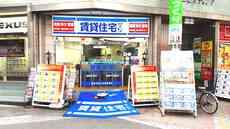 FC阪急十三駅前店の外観写真