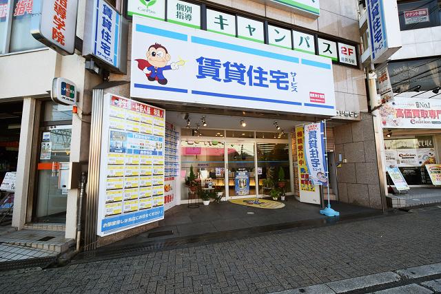 NetWork藤井寺店外観写真