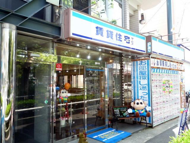 賃貸住宅サービス FC武庫之荘店