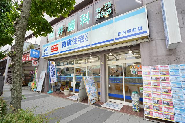 賃貸住宅サービス FC伊丹駅前店