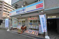 FCJR尼崎店外観写真