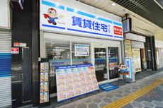 NetWork堺東店外観写真