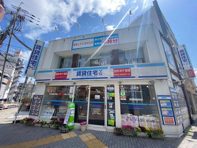 NetWorkJR茨木店外観写真