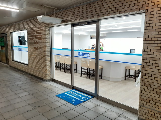 賃貸住宅サービス FC園田店