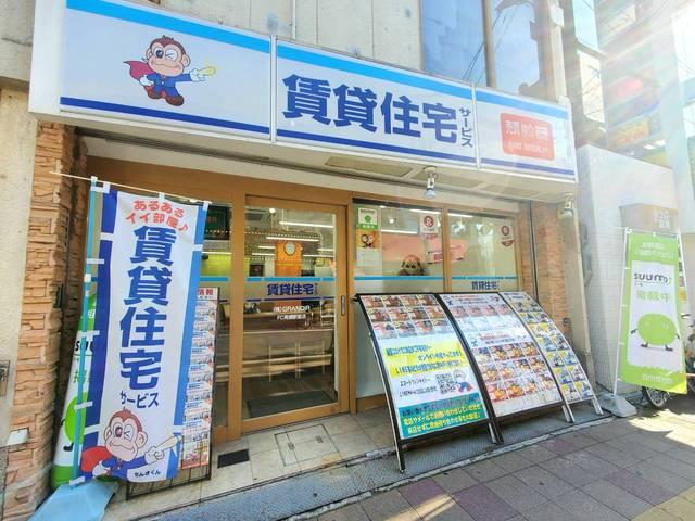 FC高槻駅前店外観写真