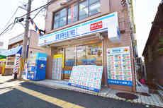 NetWork北花田店外観写真
