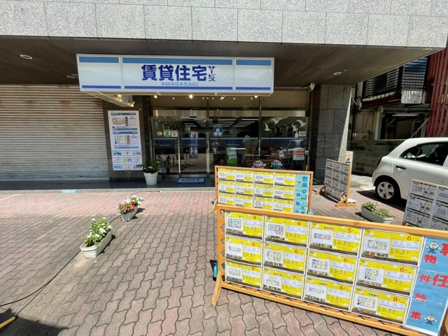 FC阪神尼崎店外観写真