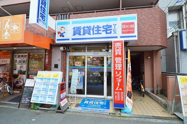 賃貸住宅サービス FC玉出店