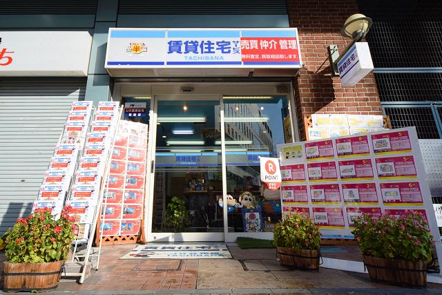 FCJR立花店外観写真